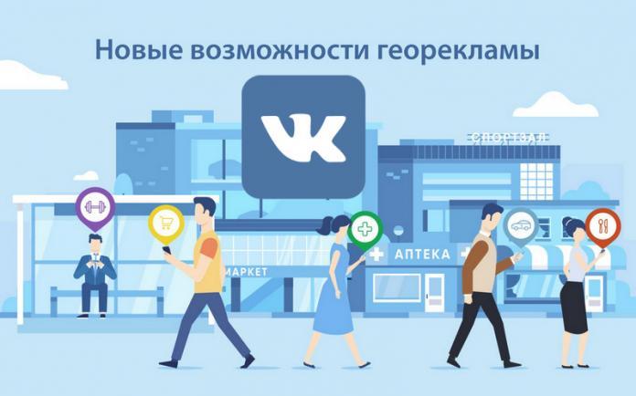 vk-location